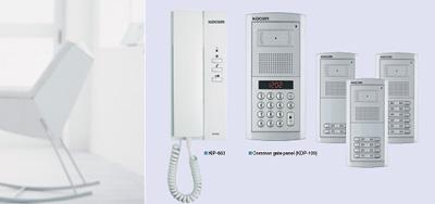 Kocom_KIP 603_label_W securitex kocom intercom systems kocom intercom wiring diagram at mifinder.co